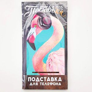 Pink Flamingo with Headphones Wooden Cell Phone Holder Stand